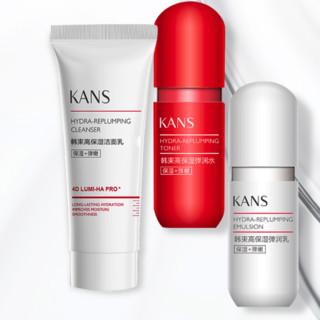 KanS 韩束 红胶囊系列护肤套装 (洁面10g+弹润水20ml+弹润乳20ml)