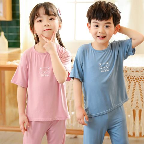 Bejirog 北极绒 儿童空调服莫代尔短袖内衣套装家居服男女童睡衣两件套