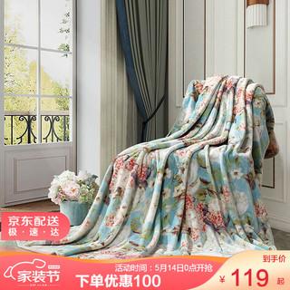 FUANNA 富安娜 富安娜家纺 毯子保暖毛毯床单盖毯午睡毯双人加厚 幽香 180*200cm