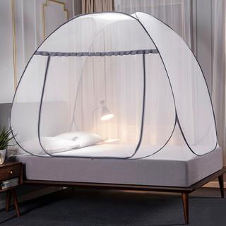 京东PLUS会员 : 梦嘉欢  2021蒙古包折叠坐床式蚊帐180*200cm