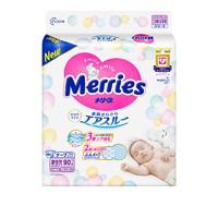 Merries 妙而舒 Merries 花王妙而舒 NB90片 纸尿裤/尿不湿