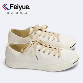 Feiyue. 飞跃 34627022449 男女开口笑帆布鞋