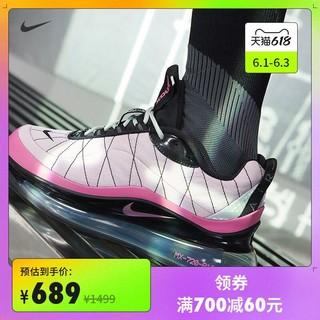 NIKE 耐克 Nike 耐克官方 NIKE MX-720-818 女子运动鞋休闲鞋气垫鞋  CI3869