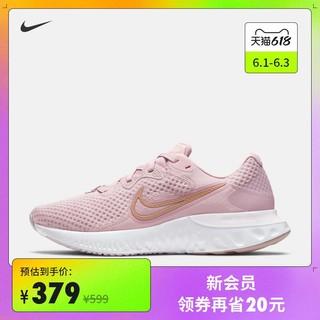 NIKE 耐克 Nike耐克官方NIKE RENEW RUN 2 女子跑步鞋情人节款 CU3505