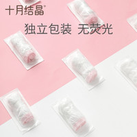 十月结晶 孕产妇一次性内裤 XXL 4盒20条