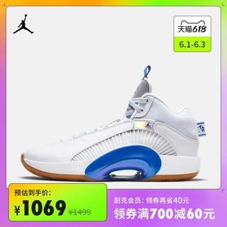 NIKE 耐克 Jordan官方 AIR JORDAN XXXV SH PF AJ35男子篮球鞋实战  DH3128