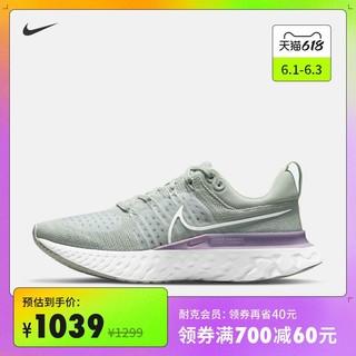 NIKE 耐克 Nike耐克官方REACT INFINITY RUN FK 2女子跑步鞋透气飞线CT2423