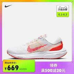 NIKE 耐克 Nike耐克官方AIR ZOOM VOMERO 15女子跑步鞋透气缓震运动DJ5059