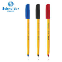 百亿补贴:Schneider 施耐德 505F 经典圆珠笔 0.5mm 多色可选 单支装