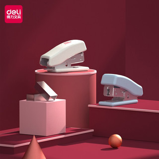 deli 得力 得力(deli)12#迷你学生订书机套装(订书器+订书钉) 颜色随机