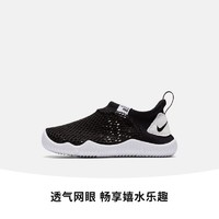 NIKE 耐克 Nike耐克官方AQUA SOCK 360 (TD)婴童运动童鞋透气一脚踩943759