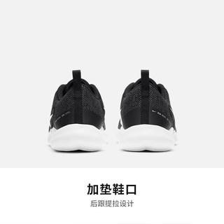 NIKE 耐克 Nike耐克官方FLEX EXPERIENCE RN 10女子跑步鞋缓震休闲CI9964