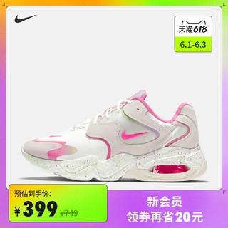 NIKE 耐克 Nike耐克官方NIKE AIR MAX 2X 女子运动鞋新年款老爹鞋DD8484