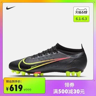 NIKE 耐克 Nike 耐克官方VAPOR 14 PRO AG 男/女人造草地足球鞋新款 CV0990
