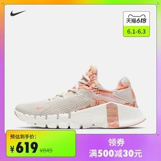NIKE 耐克 Nike耐克官方FREE METCON 4女子训练鞋透气缓震运动新款DJ3075