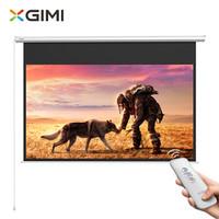 XGIMI 极米 P140S 电动遥控幕布 100英寸