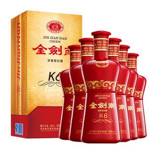 剑南春 (正品保证假一赔十) 金剑南52度K6 500ml*6瓶整箱装浓香型婚庆高度白酒