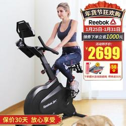 Reebok 锐步 Reebok锐步动感单车 家用健身车智能静音磁控阻力 阿迪达斯旗下运动健身器材 10401RD-1.0