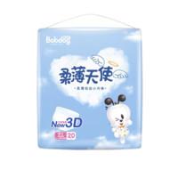 BoBDoG 巴布豆 婴儿纸尿裤 M 32片