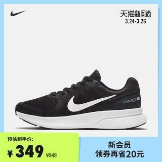 NIKE 耐克 Nike耐克官方NIKE RUN SWIFT 2 女子跑步鞋CU3528