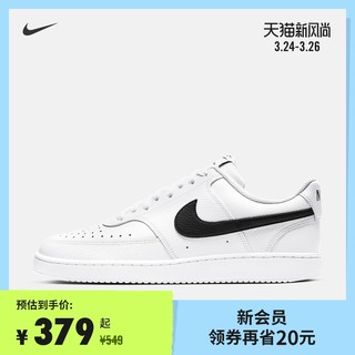 NIKE 耐克 Nike 耐克官方NIKE COURT VISION LO 男子运动鞋休闲透气 CD5463