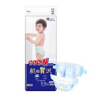 88VIP:GOO.N 大王 奢华肌滋润保湿系列 纸尿裤 XL 36片