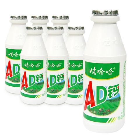 WAHAHA 娃哈哈 娃哈哈AD钙奶220g哇哈哈ad钙早餐整箱饮料学生儿童乳酸菌酸奶瓶装