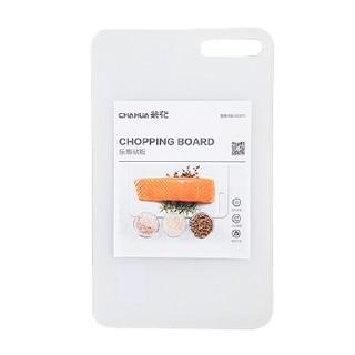 CHAHUA 茶花 菜板家用抗菌防霉切水果砧板塑料面板案板不粘加厚辅食小菜板
