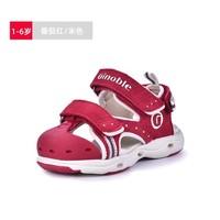Ginoble 基诺浦 TXG927 宝宝凉鞋机能鞋