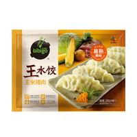 88VIP:bibigo 必品阁 玉米猪肉王水饺 1.2kg