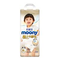 moony 极上通气 拉拉裤 XL36片