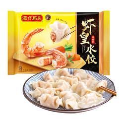 湾仔码头 虾皇水饺  400g