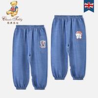 CLASSIC TEDDY 精典泰迪 儿童防蚊裤薄款 2条