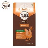 Nutro 美士 天然无谷全价猫粮 2.5kg