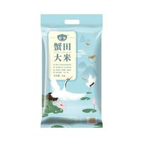 PLUS会员:庭享 珍珠米 东北蟹田大米 5kg