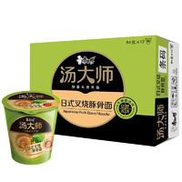 PLUS会员:康师傅 汤大师系列日式豚骨面整箱装  12杯