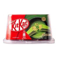 PLUS会员:KitKat 雀巢奇巧 抹茶夹心白巧克力 碗装礼盒 203g