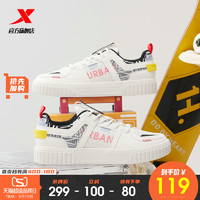 XTEP 特步 特步男鞋板鞋2021新款厚底网面休闲鞋白色潮流夏季透气运动鞋子男