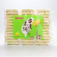 Vetrue 惟度 台湾米饼  39袋*2包