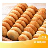 超值商超日:言知源味 酥皮馅饼 多口味可选 500g