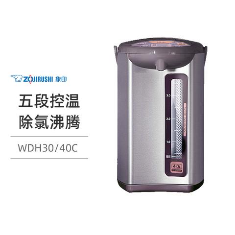 ZOJIRUSHI 象印 ZOJIRUSHI/象印 家用不锈钢 真空保温智能电热水瓶 五段控温 除氯沸腾   CD-WDH30/40C 3L /4L