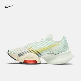 NIKE 耐克 Nike耐克官方 NIKE AIR ZOOM SUPERREP 2 女子训练鞋老爹鞋CU5925