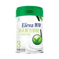 Abbott 雅培  菁挚有机 幼儿配方奶粉 2段/3段/4段 900g