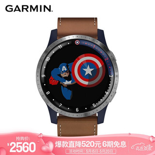 GARMIN 佳明 佳明(GARMIN)Legacy Hero漫威英雄联名款First Avenger美国队长特别款智能通知心率跑步骑行触控智能腕表