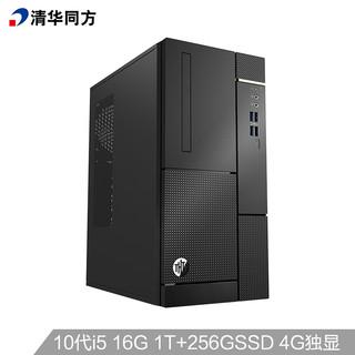 THTF 清华同方 清华同方(THTF)超扬A8500商用办公台式电脑主机(十代i5-10400 16G 256G+1T WiFi RX550X 4G 五年上门 )