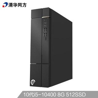 THTF 清华同方 清华同方(THTF)精锐M820商用办公台式电脑主机(I5-10400 8G 512GSSD 内置WiFi 三年上门)