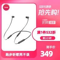 Beats  X蓝牙无线入耳式运动耳机iphone苹果手机