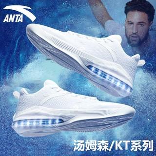 ANTA 安踏 安踏篮球鞋低帮轻运动鞋男汤普森KT网面透气气垫减震战靴11821307