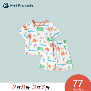 Mini Balabala 迷你巴拉巴拉 迷你巴拉巴拉儿童家居服2021夏季薄款棉男童女童T恤家居服套装 白绿色调0314 110cm