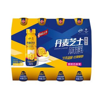 舒化 伊利 丹麦芝士 黄桃+百香果口味 215g*4 进口菌种 低温酸奶酸牛奶风味生牛乳发酵乳饮料